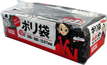 45L黒のゴミ袋 スマートキューブタイプ 1枚ずつ取り出せる キューブ型のコンパクトパッケージで 収納にも場所をとりません 45Lサイズ 黒 ついに再販開始 4902393576529 SC52 ゴミ袋 まとめ買い×6点セット 50枚 在庫一掃 45L スマートキューブ 送料込 45リットルサイズ