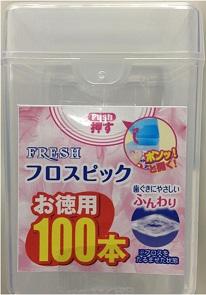【送料無料】デンタルプロ フレッシュ フロスピック 100本×120点セット まとめ買い特価!ケース販売 ( 4973227413099 )