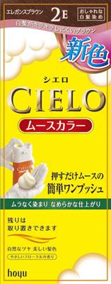 【送料無料】シエロ ムースカラー 2E ( エレガンスブラウン ) ×27点セット まとめ買い特価!ケース販売 ( 4987205286230 )