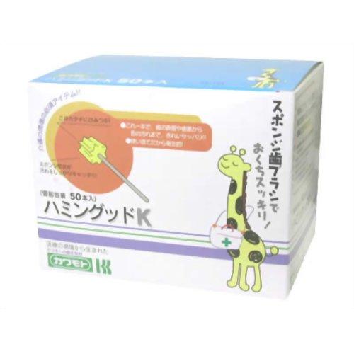 【送料無料・まとめ買い×10】川本産業 カワモト ハミングッド K 50本入り スポンジ歯ブラシ ( 4987601090110 )