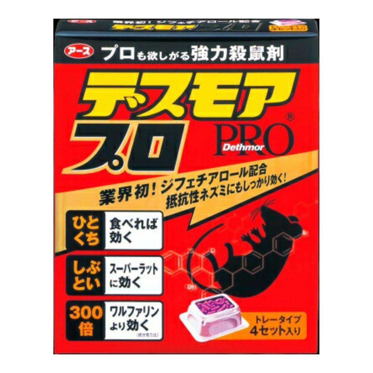 【20個で送料無料】アース製薬 デスモアプロ トレータイプ 4セット入 ( トレータイプの殺鼠剤・ネズミ殺虫剤 駆除 ) ×20点セット ( 4901080053411 )