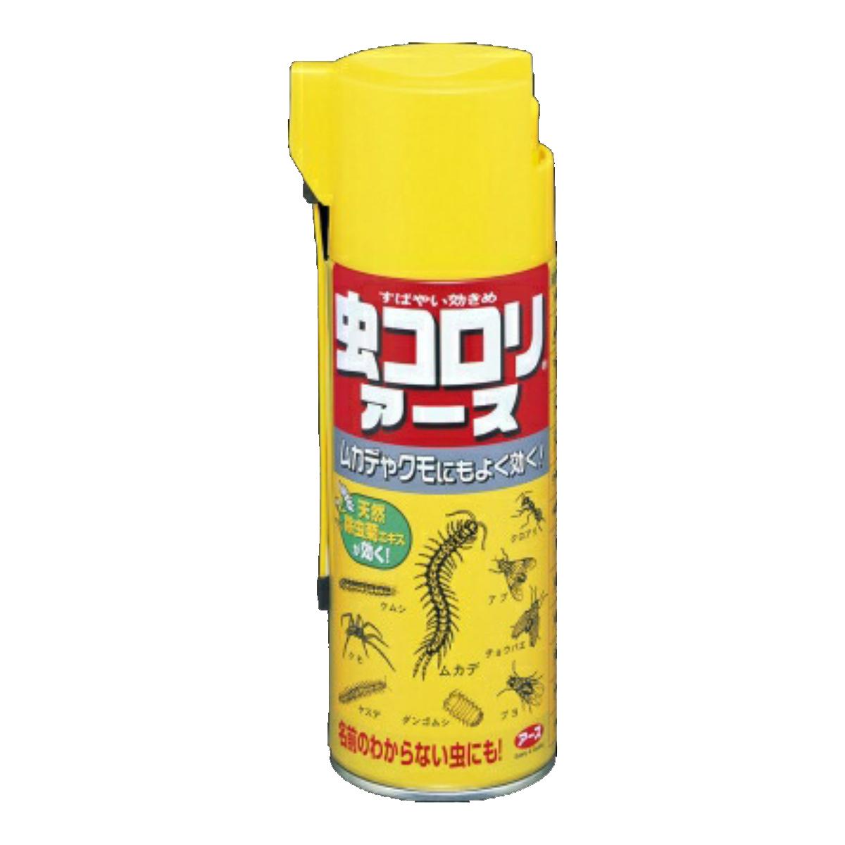 【送料無料】アース製薬 虫コロリアース ( エアゾール ) 300ml×20点セット まとめ買い特価!ケース販売 ( 4901080066503 )