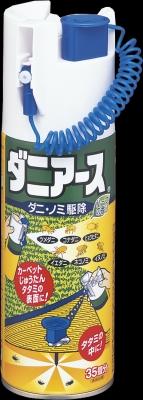 【送料無料】アース製薬 ダニアース ハーブの香り 300ml ×20点セット ( 殺虫剤 ノミダニ 駆除 ) 1缶で12畳使用 タタミ・カーペット両方に使えるエアゾールタイプ まとめ買い特価! ( 4901080067111 )