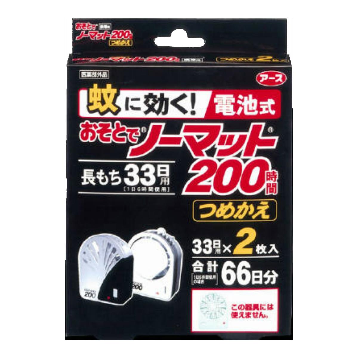 【送料無料】アース製薬 蚊に効く おそとでノーマット 200時間 つめかえ ※季節品×36点セット まとめ買い特価!ケース販売 ( 4901080108913 )
