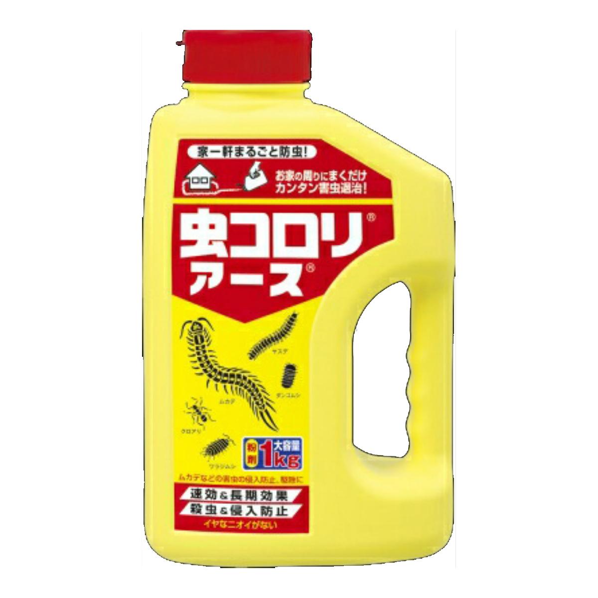 正規品 パウダータイプの害虫忌避剤です ピレスロイド系とカーバメイト系の殺虫剤を使用していますので 不快害虫の殺虫と家屋内への侵入防止にすぐれた効果を発揮し 割り引き 速効性と残 送料込 まとめ買い×2点セット 1kg 虫コロリアース アース製薬 粉剤 パウダータイプの害虫忌避剤 4901080256515