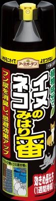 【送料無料】アース製薬 アースガーデン イヌ・ネコみはり番スプレー 450ml ( 犬猫忌避剤 ) ×20点セット まとめ買い特価!ケース販売 ( 4901080287618 )