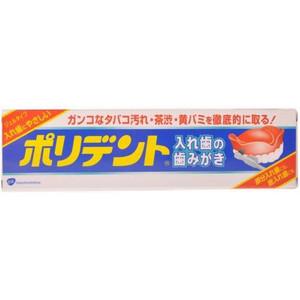 【送料無料】アース製薬 ポリデント入れ歯の歯みがき 95g×60点セット まとめ買い特価!ケース販売 ( 4901080718914 )