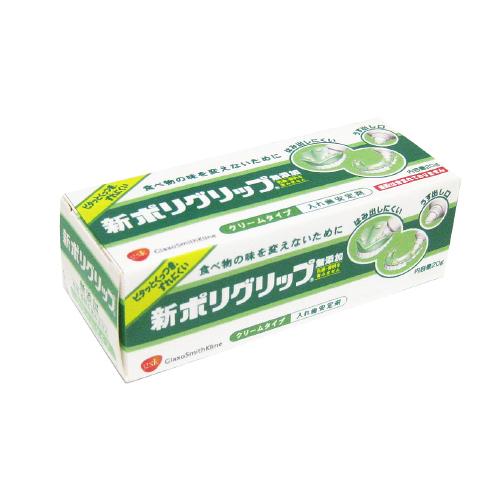【送料無料】アース製薬 新ポリグリップ 無添加 20g クリームタイプの入れ歯安定剤×96点セット まとめ買い特価!ケース販売 ( 4901080719119 )
