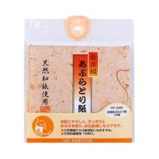 【送料無料】貝印 高級あぶらとり紙100枚×360点セット まとめ買い特価!ケース販売 ( 4901601975260 )