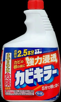 Himeji Distribution Center Rakuten Global Market Books - Bathroom mold killer