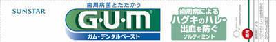 【送料無料】サンスター GUM ( ガム ) 薬用 デンタルペースト ソルティミント 150g×80点セット まとめ買い特価!ケース販売 ( 4901616007727 )