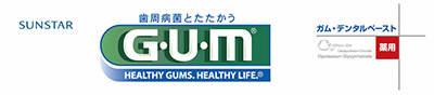 【送料無料】サンスター GUM ( ガム ) 薬用 デンタルペースト 35g×100点セット まとめ買い特価!ケース販売 ( 4901616009677 )