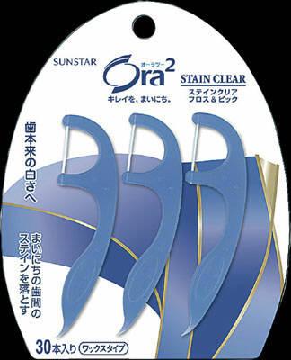 【送料無料】サンスター オーラ2 ステインクリアフロス&ピック30P×60点セット まとめ買い特価!ケース販売 ( 4901616212404 )