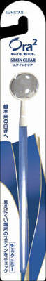 【送料無料】サンスター オーラ2 ステインクリア チェックミラー×60点セット まとめ買い特価!ケース販売 ( 4901616212411 )
