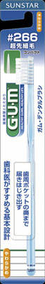 【送料無料】サンスター GUM ( ガム ) デンタルブラシ #266 コンパクトヘッド やわらかめ×120点セット まとめ買い特価!ケース販売 ( 4901616212985 )