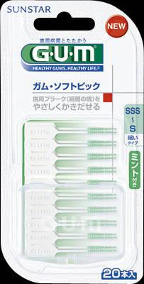 【送料無料】サンスター GUM ( ガム ) ソフトピック ミント付き SSS-S 細いタイプ 20本入り×60点セット まとめ買い特価!ケース販売 ( 4901616215115 )