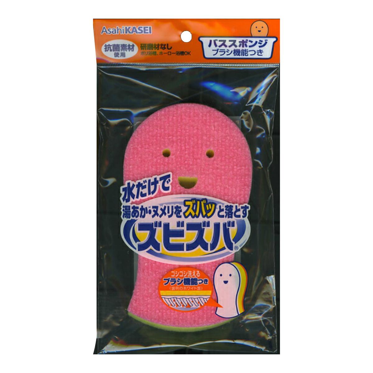 【送料無料】旭化成 ズビズバ バススポンジ×120点セット まとめ買い特価!ケース販売 ( 4901670103991 )