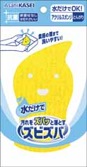 【送料無料】旭化成 ズビズバ 水だけでOK アクリルスポンジとんがり×120点セット まとめ買い特価!ケース販売 ( 4901670106541 )