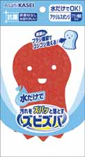 【送料無料】旭化成 ズビズバ 水だけでOK アクリルスポンジブラシ機能付き×120点セット まとめ買い特価!ケース販売 ( 4901670106558 )