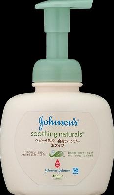 【送料無料】ジョンソン スージングナチュラルズ ベビーうるおい全身シャンプー 泡タイプ 400ml×12点セット まとめ買い特価!ケース販売 グリーンフローラルの香り ( 4901730110167 )