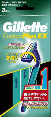 【送料込】P&G ジレット カスタムプラスEX 首振式 3本入 ( 使い捨てカミソリ ) ×240点セット まとめ買い特価!ケース販売 ( 4901781700614 )