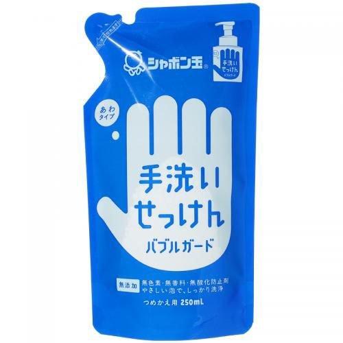 【送料無料】シャボン玉石けん シャボン玉 手洗いせっけん バブルガード つめかえ用 250ml ( 無添加石鹸 ) ×36点セット まとめ買い特価!ケース販売 ( 4901797030026 )