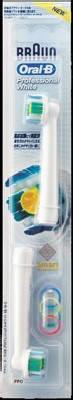【まとめ買い×6】P&G ブラウン オーラルB 替ブラシ 2本入 ステインケア EB18-2HB ( 電動歯ブラシ用交換ブラシ ) ×6点セット(4210201359708)