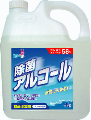 Tomokazu tips Tips disinfecting alcohol 4 l food additives and ethanol  disinfectant and antibacterial sprays x 4 sets together buy a bargain! Case