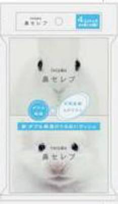 【送料無料】王子ネピア ネピア 鼻セレブポケットティシュ 4個パック×100点セット まとめ買い特価!ケース販売 ( 4901121626369 )