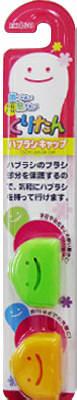 【送料無料】エビス くりたん キャップ×120点セット まとめ買い特価!ケース販売 ( 4901221711507 )