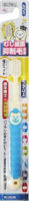 【送料無料】エビス むし歯菌抑制どうぶつくんハブラシ 子供用歯ブラシ 毛のかたさ:ふつう ※ハンドルの色や動物の種類は選べません×360点セット まとめ買い特価!ケース販売 ( 4901221861301 )