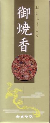 【送料無料】カメヤマ カメヤマ 御焼香 フック付×50点セット まとめ買い特価!ケース販売 ( 4901435936680 )