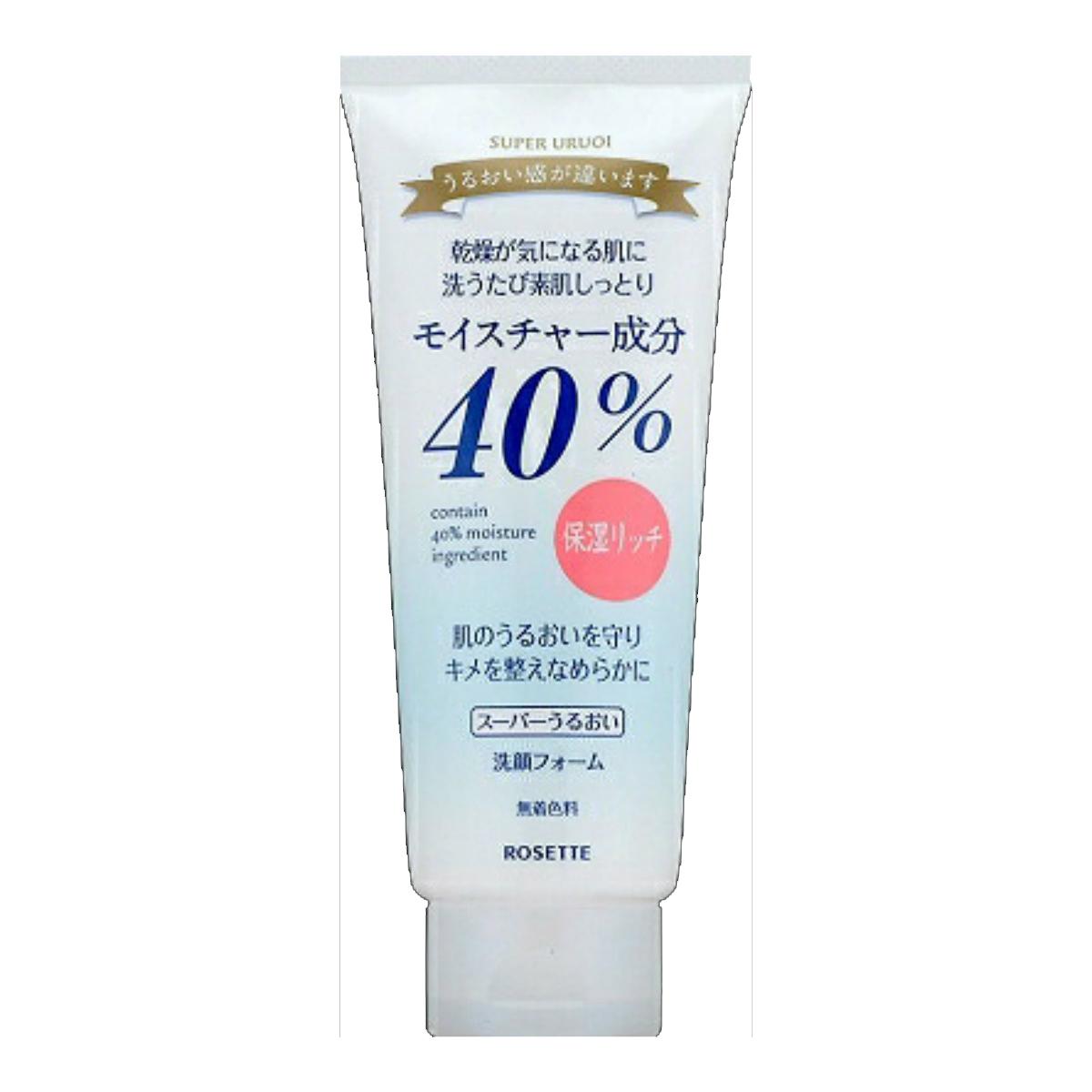 【送料無料】ロゼット R40%スーパーうるおい洗顔フォーム168G×48点セット まとめ買い特価!ケース販売 ( 4901696506745 )