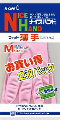 【送料無料】ショーワ ナイスハンド薄手2双組Mピンク×120点セット まとめ買い特価!ケース販売 ( 4901792007283 )