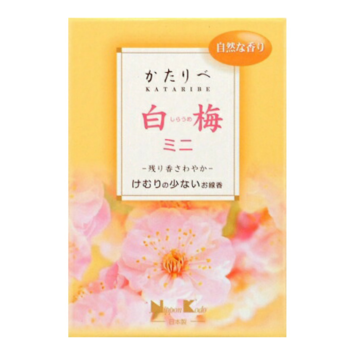【送料無料】日本香堂 かたりべ 白梅 ミニ×80点セット まとめ買い特価!ケース販売 ( 4902125263352 )