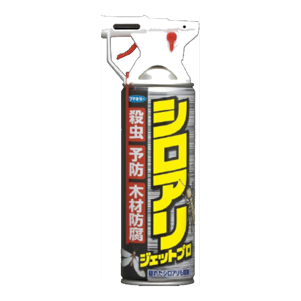 【送料無料】フマキラー シロアリジェットプロ 450ml ( 殺虫剤 シロアリ用 駆除 ) ×20点セット まとめ買い特価!ケース販売 ( 4902424431667 )