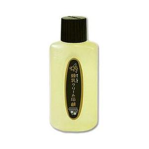 【送料無料】蜂乳  クリーム石鹸 70ml 超ロングセラーの洗顔料 ( はちみつ成分配合 ) ×156点セット まとめ買い特価!ケース販売 ( 4902496100010 )