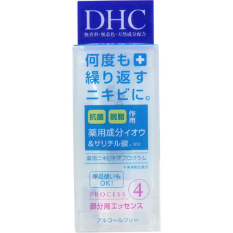 DHC medicated acne control spots essence 10 g Acne (pimples) medicated beauty liquid pharmaceutical products fragrance and colorant (DHC popular # 76) (4511413306178)