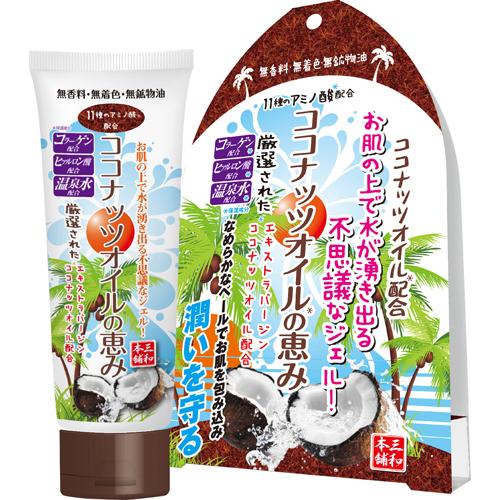 산와 통상 coconut oil의 은혜 150 g피부 위에서 물이 솟기 나오는 이상한 젤(화장품)×10점 세트( 4543268077170 )