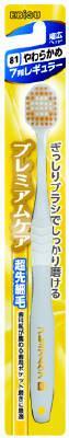 【360個で送料無料】エビス プレミアムケアハブラシ 7列レギュラー やわらかめ 1本 ( 高級歯ブラシ ) ×360点セット ( 4901221800102 )