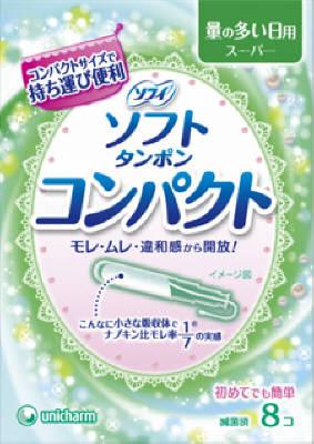【送料無料】ユニ・チャーム チャームコンパクトタンポン スーパー 8個×72点セット まとめ買い特価!ケース販売 ( 4903111305155 )