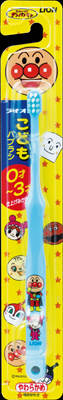 【送料無料】ライオン こどもハブラシ 0-3才用 ( やわらかめ ) ×120点セット まとめ買い特価!ケース販売 ( 4903301017127 )