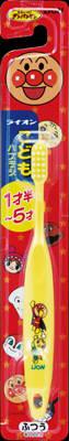 【送料無料】ライオン こどもハブラシ 1.5-5才用 ( ふつう ) ギザギザカットの子供用歯ブラシ×120点セット まとめ買い特価!ケース販売 ( 4903301017134 )
