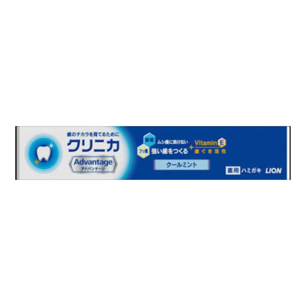 酵素で歯垢を分解し フッ素で歯質を強化 さらにビタミンEで歯を支える歯ぐきを活性化してムシ歯予防と健康な歯ぐきを保つ酵素配合ハミガキです 清涼感のあるクールミント GotoポイントUP 送料込 高い素材 NEW まとめ買い×3 歯磨き特売 アドバンテージ 清涼感のあるクールミントの香味 クールミント 4903301147831 クリニカ ライオン 医薬部外品×3点セット 30g