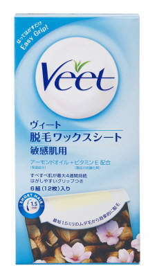 Vito veet hair removal wax sheets for sensitive skin (12 sheets) x 5-piece set (4906156037050)