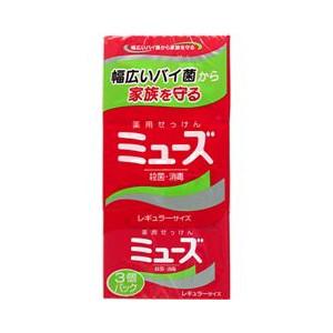 【40個で送料無料】アース製薬 ミューズ 石鹸 レギュラー 95g×3個パック 医薬部外品×40点セット ( 4906156800012 )