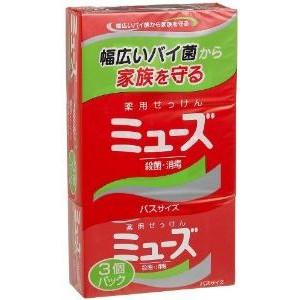 【送料無料】アース製薬 ミューズ バスサイズ 3個パック ( 135g*3個 ) 薬用石鹸 医薬部外品×32点セット まとめ買い特価!ケース販売 ( 4906156800029 )