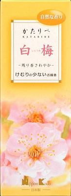 【送料込】日本香堂 かたりべ白梅角型×60点セット まとめ買い特価!ケース販売 ( 4902125263345 )