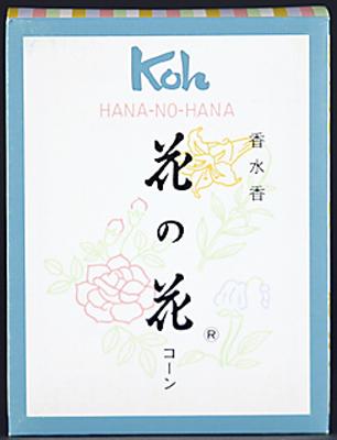 【送料無料】日本香堂 花の花コーン30個×100点セット まとめ買い特価!ケース販売 ( 4902125300002 )