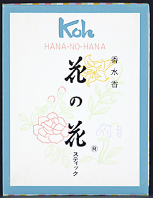 【送料無料】日本香堂 香水香 花の花 スティック 36本入 香立て付き ( 線香・お香 ) ×100点セット まとめ買い特価!ケース販売 ( 4902125301009 )